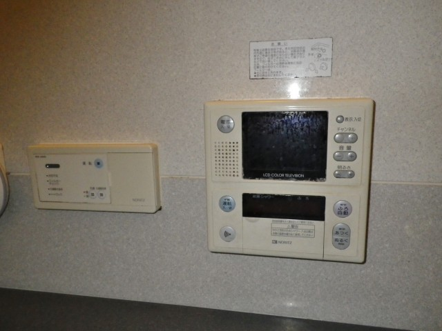 浴室内のリモコンはテレビ付き