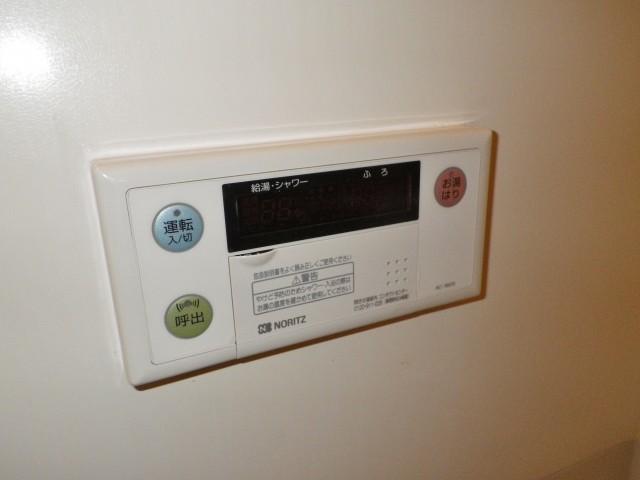 給湯専用 給湯器の浴室リモコン 名古屋市中村区