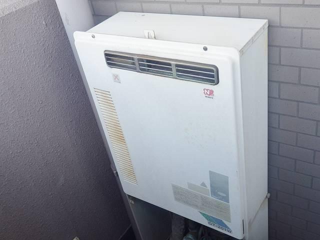 ガスふろ給湯器取り替え工事 施工前