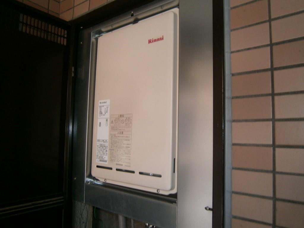 リンナイ RUX-A1610B-E