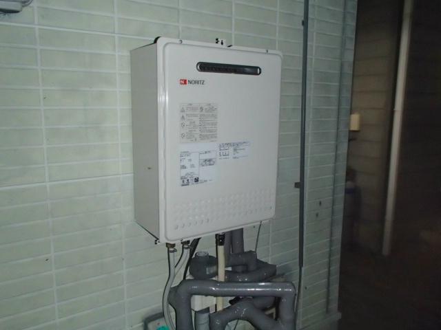 ノーリツ GT-2050SAWX