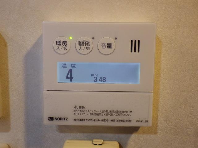 石油熱源専用機取替工事 リモコン取替完了