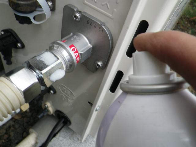 豊橋市 ガス漏れチェック