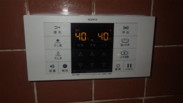 ノーリツ リモコンRC-B001(浴室用)