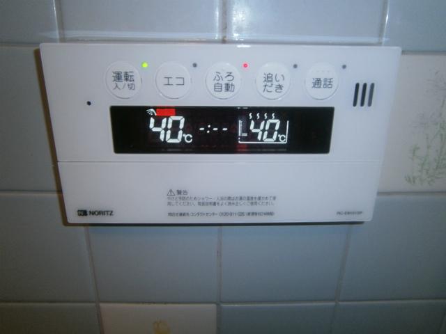 インターホン付き 浴室リモコン