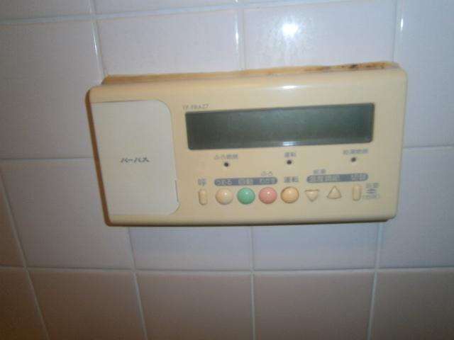 リモコン取替前(浴室リモコン)