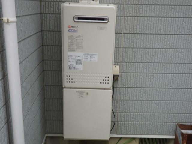 ノーリツ GT-C2052SAWX