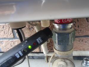 ノーリツエコジョーズガスふろ給湯器取替工事(知多市)ガス漏れチェック