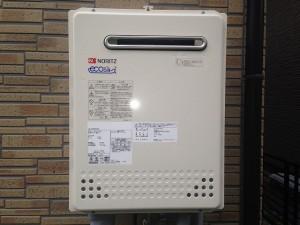 桑名市 給湯器取替工事 完成GT-C2452SAWX