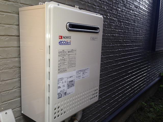 瀬戸市 給湯器取替工事 完成GT-C2052SAWX