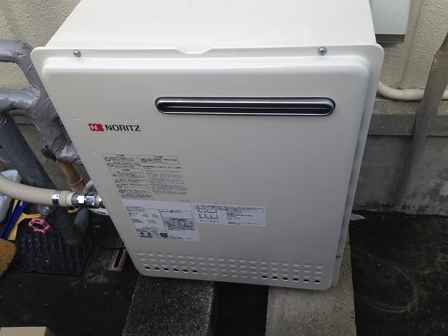 あま市 ガスふろ給湯器 取替工事 完成 GT-2050SARX