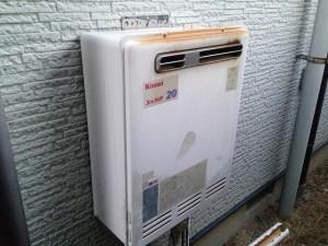 名古屋市緑区 ガスふろ給湯器取替工事 施工事例 撤去前