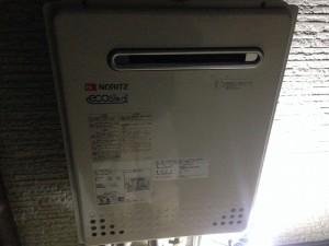 名古屋市緑区 ガスふろ給湯器取替工事 施工事例 完成間近