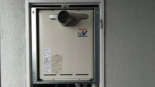リンナイ RUF-A2000SAT