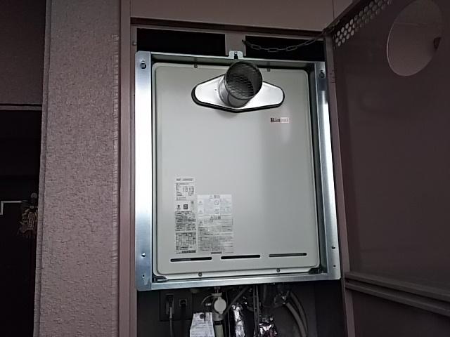 リンナイRUF-A2005SAT