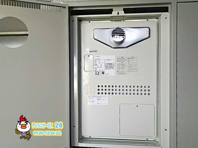 ノーリツ GTH-1644AWX-1BL