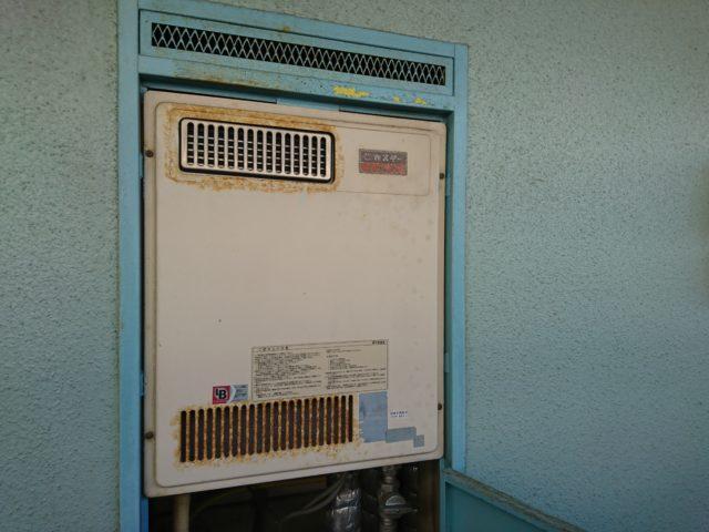 ガスター OUR-16F2