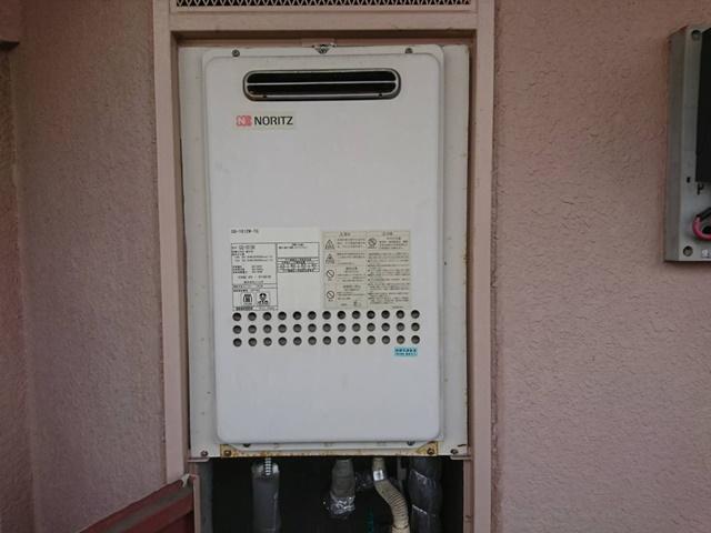 既設のガス給湯器