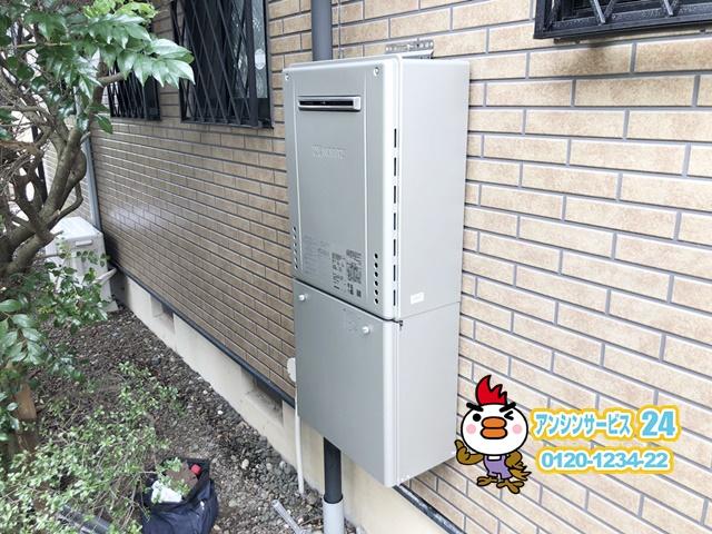 ノーリツ GT-C2462AWX-2 BL