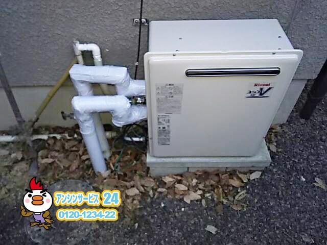 リンナイRUF-A2003SAG