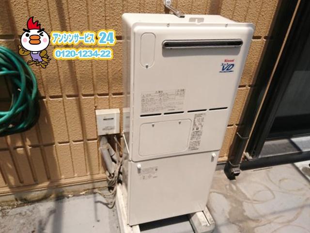 リンナイ RVD-A2400SAW2-3(A)