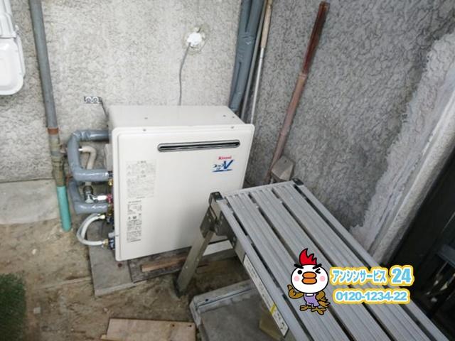 リンナイ RUF-A2003SAG(A)