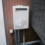 半田市 給湯器の施工事例