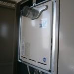 名古屋市南区給湯器RUF-A2003SAT(A) 13A