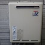 名古屋市緑区 給湯器 施工事例