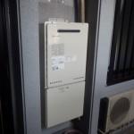 東海市 ガス給湯器取替工事 施工後