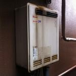 名古屋市瑞穂区 ガス給湯専用給湯器 施工前