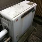 名古屋市昭和区ガスふろ給湯器取替工事 施工前