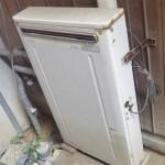 ガスふろ給湯器取替え工事 施工前