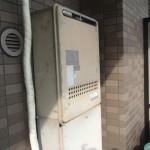ガス給湯器取替工事 施工前