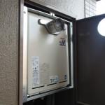 リンナイ RUF-A2400SAT(A)