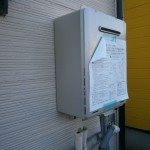ガス給湯器取替工事 施工中