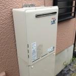 リンナイ RUF-2400AW(A)