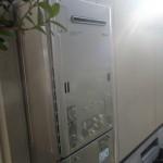 リンナイ RUFH-E2403AW2-1(A)