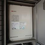ノーリツ GT-2050SAWX-TB