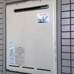 一宮市 ガスふろ給湯器 取替工事 完成 RUF-A2000SAW