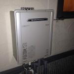 豊橋市 ガス風呂給湯器取替工事 完成RUF-E2405SAW