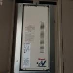 岡崎市 ガスふろ給湯器取替工事 完成RUF-VS2005SAB