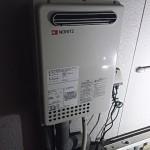 ノーリツGQ-2437WS