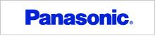 パナソニック(Panasonic)電気温水器名古屋 給湯器市場|名古屋市