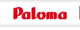 パロマ給湯器-名古屋 給湯器 市場|名古屋市